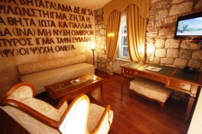 1276980982 boutique  astoria - stari grad kotor