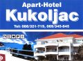 Apart - Hotel Kukoljac
